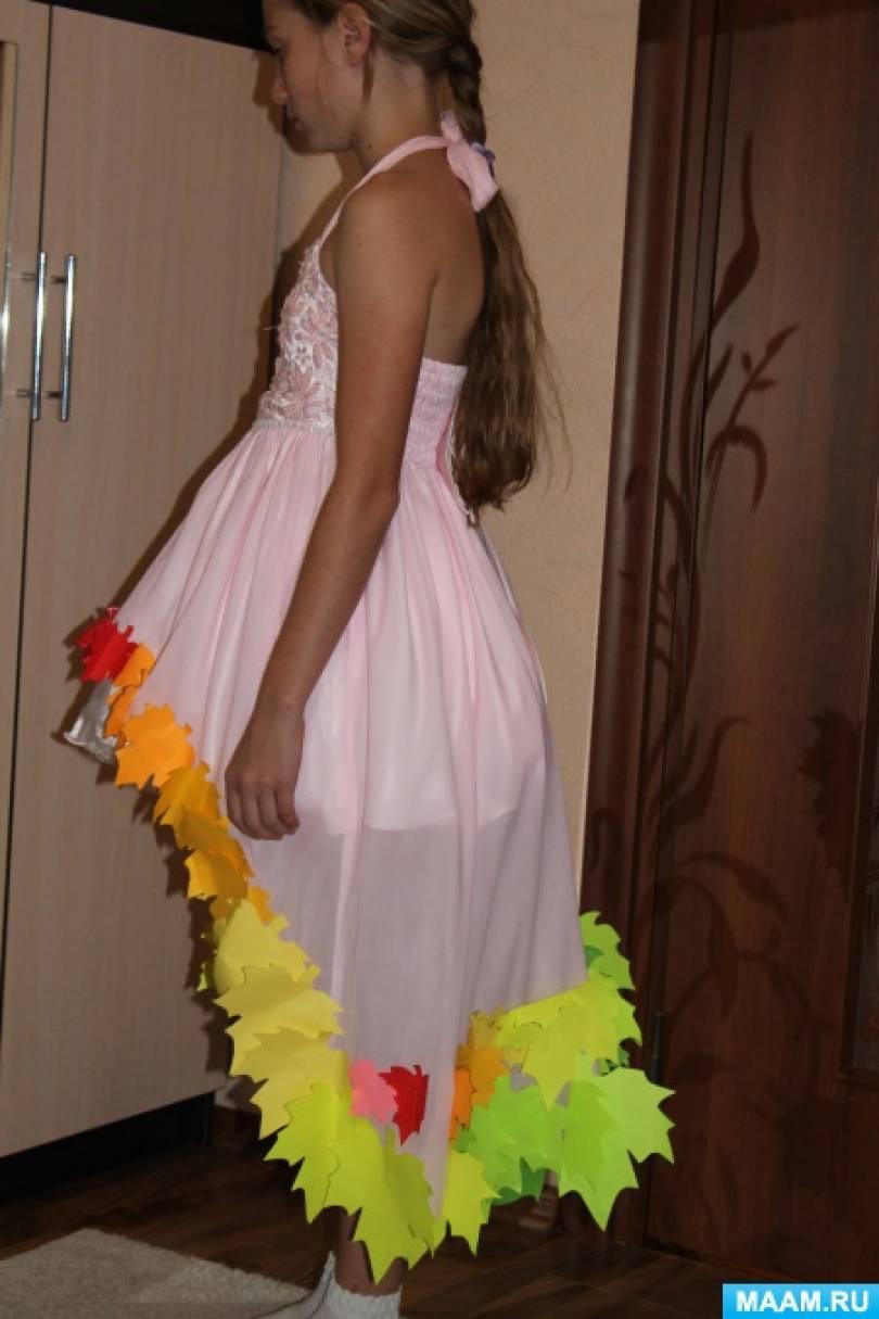 Платье для конкурса мисс осень 143