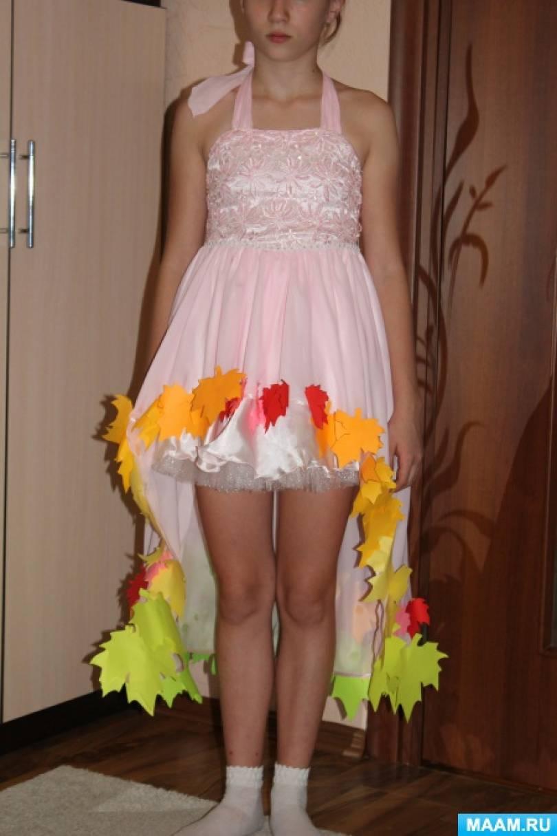 Детские платья своими руками мисс осень 72