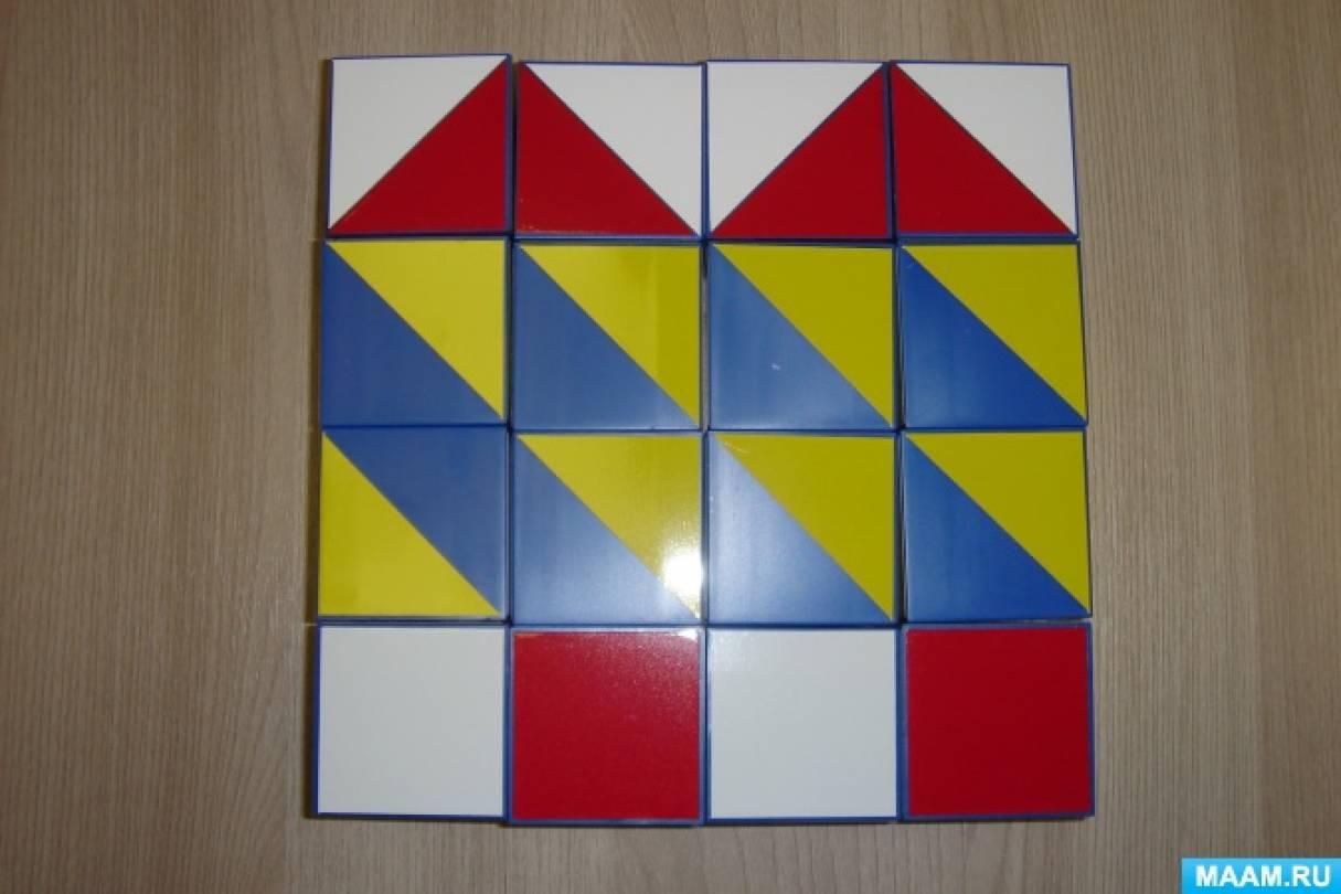Развивающая игра с кубиками.