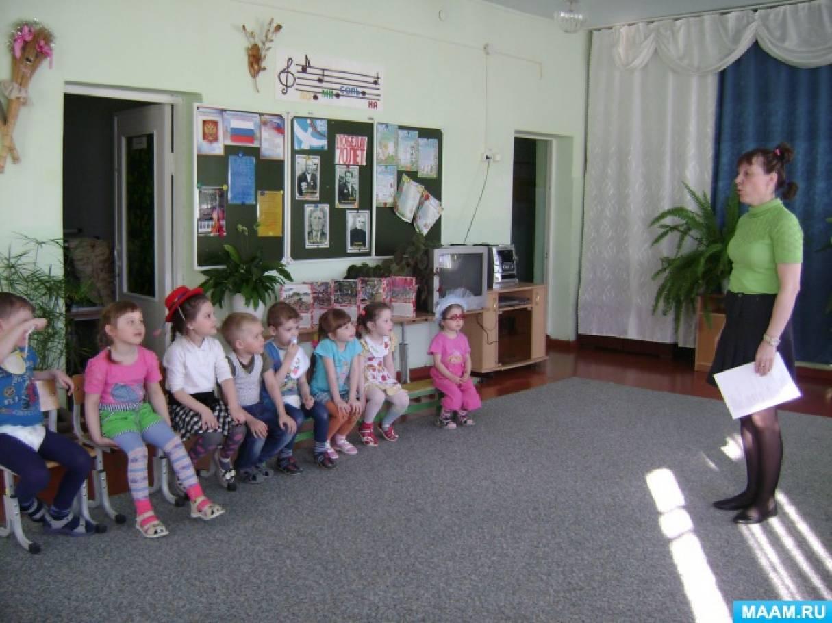 Сценарий праздника к Дню смеха для разновозрастной группы «Игры с девчушкой-веселушкой»