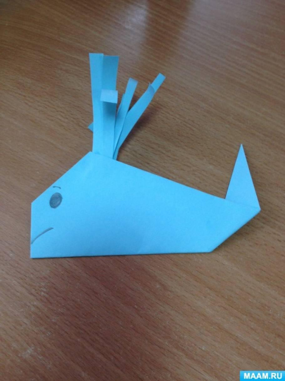 Мастер-класс «Синий кит в технике оригами»