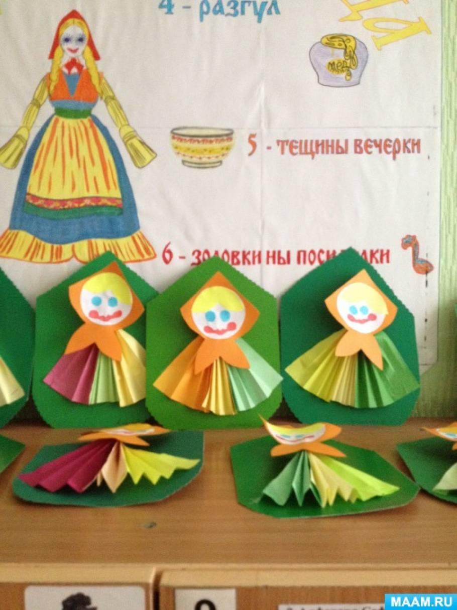 Детский мастер-класс «Масленица»