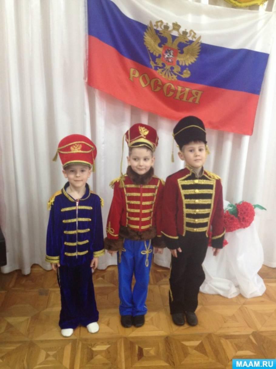 «Танец гусаров» для дошкольников