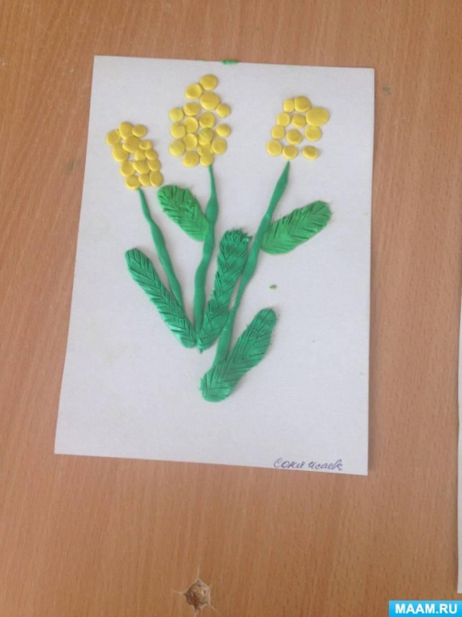 Мимоза пластилин открытка