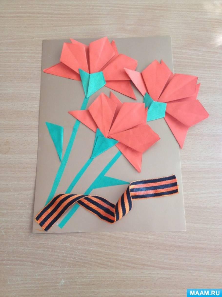 Мастер-класс открытки к Дню Победы «Красные гвоздики» в технике оригами