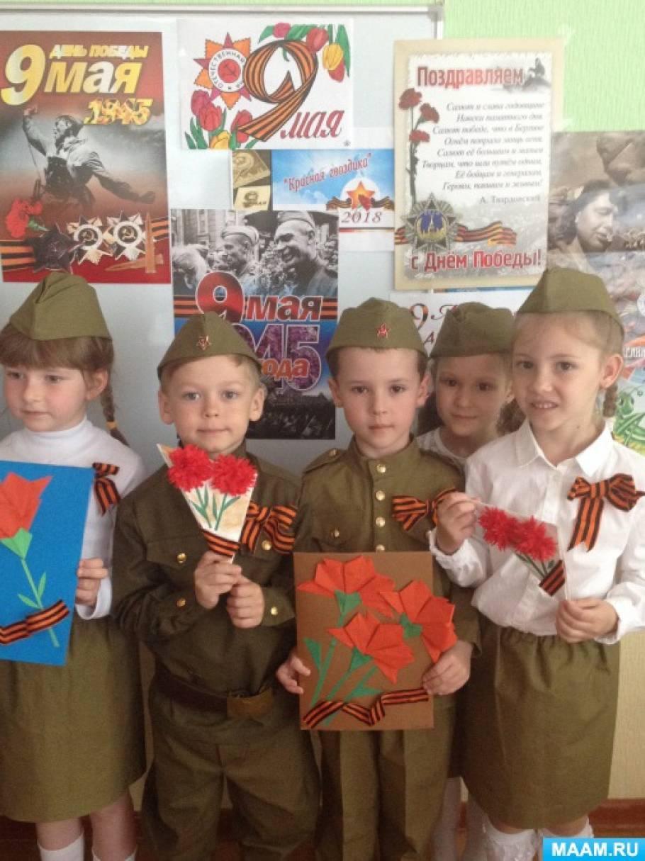 Отчет об участии во всероссийской акции «Красная гвоздика»
