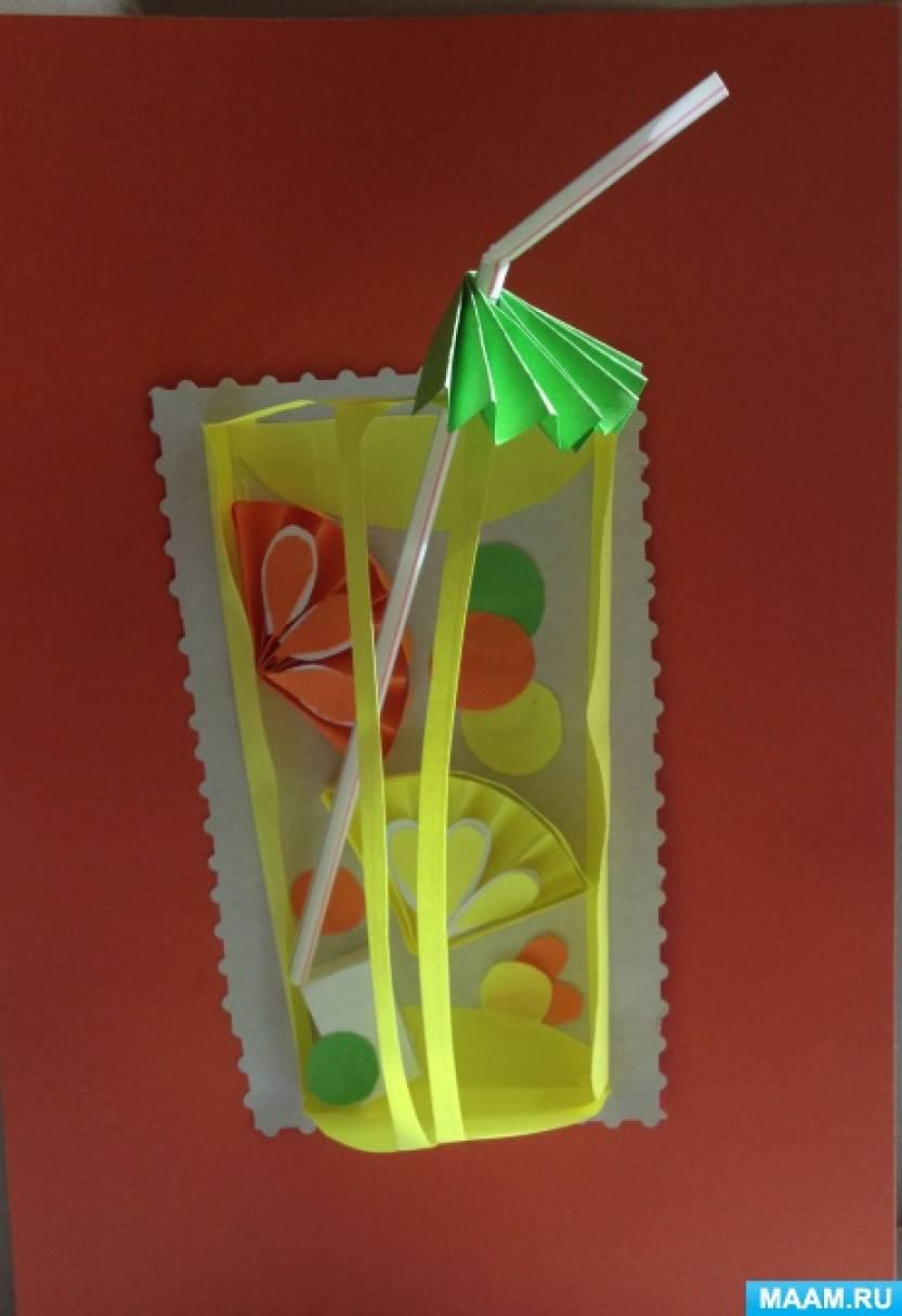 Мастер-класс поделки из бумажных гармошек «Летний коктейль»
