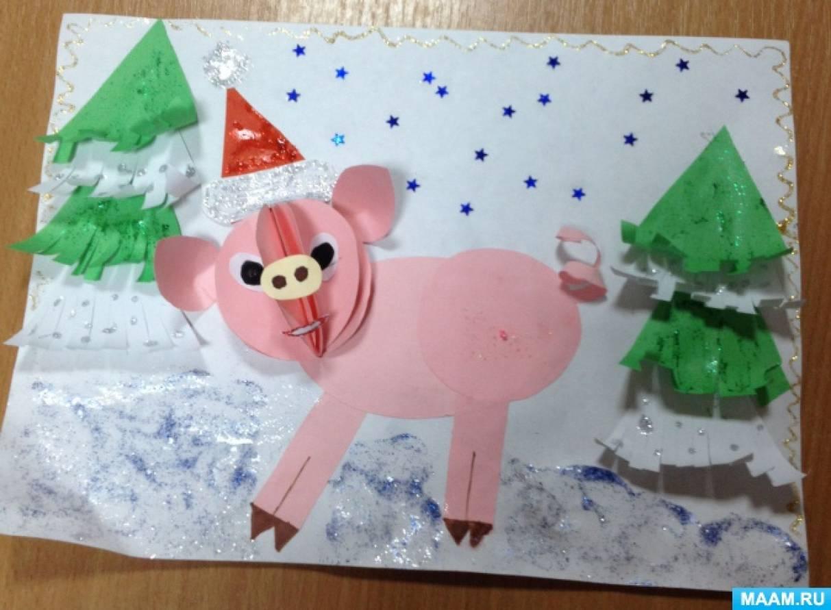 Картинка, новогодняя открытка подготовительная группа год свиньи