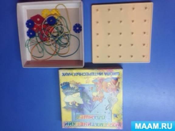 Дидактическая игра «Пословицы на математическом планшете»