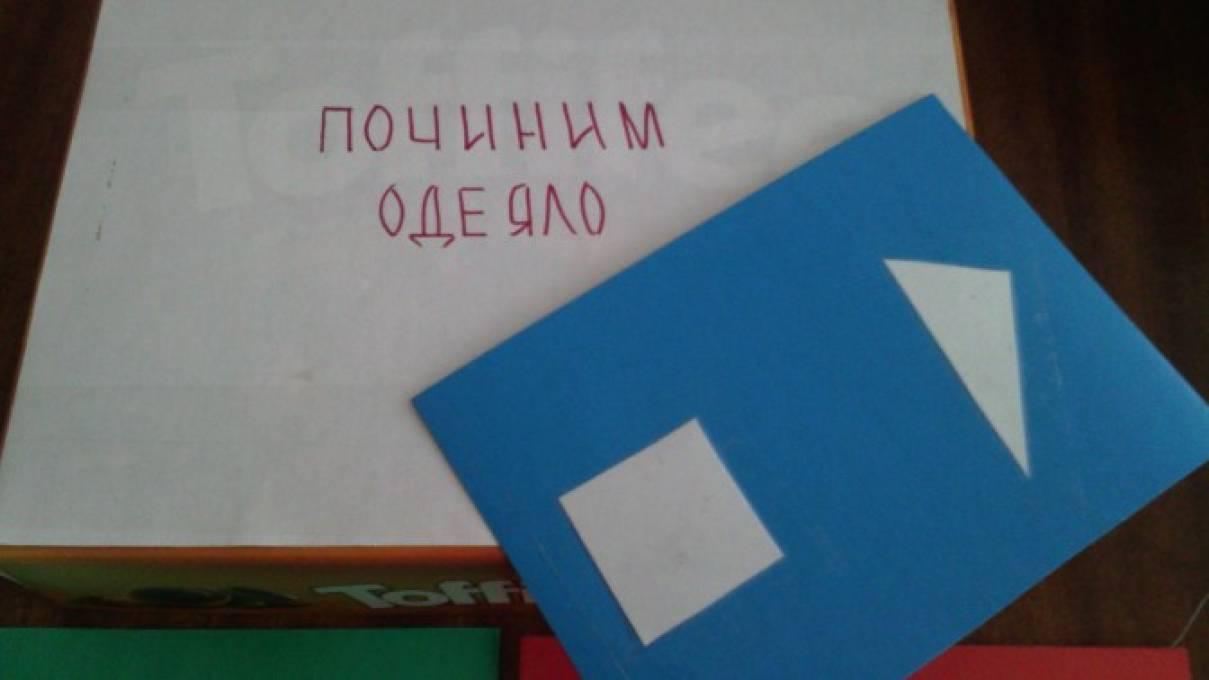 знакомство со свойством бумаги