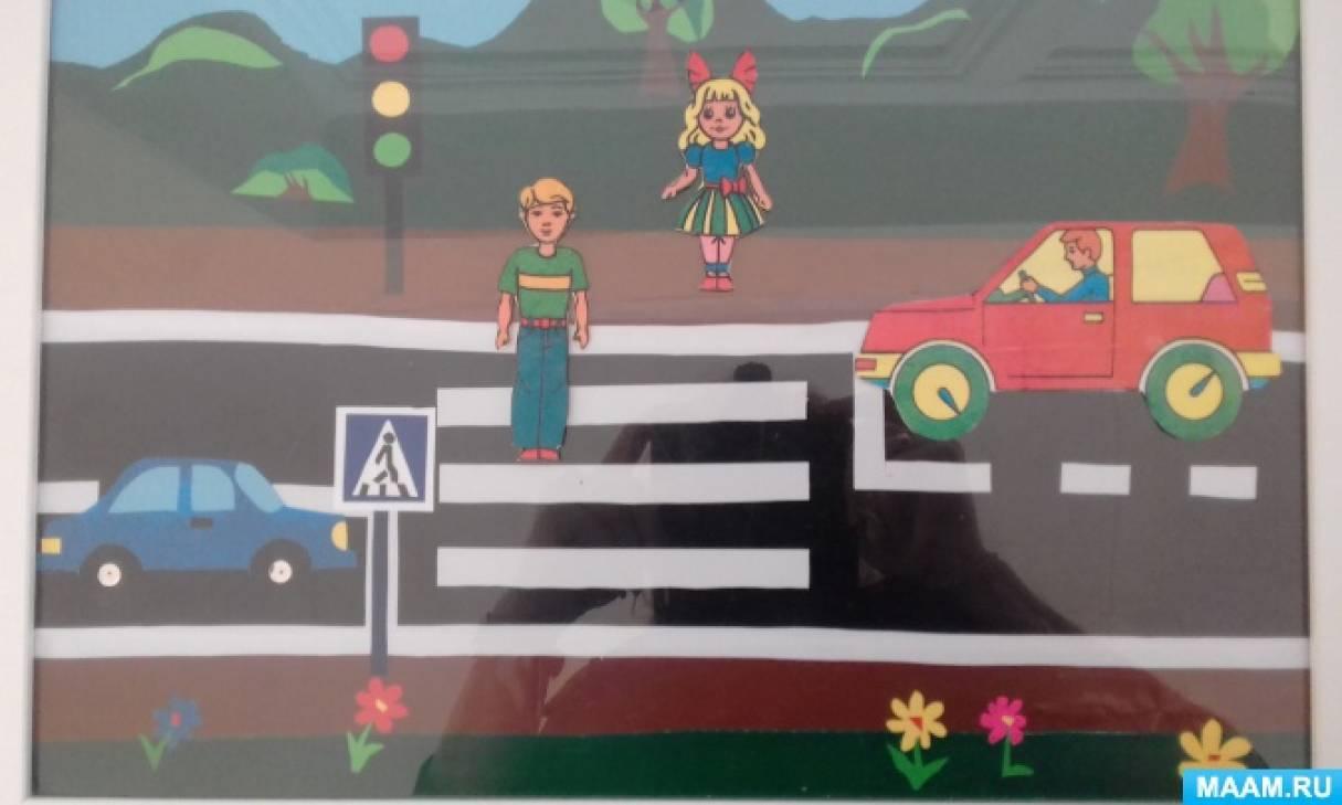 Макет по опытно-экспериментальной деятельности в младшем дошкольном возрасте по ознакомлению с правилами дорожного движения