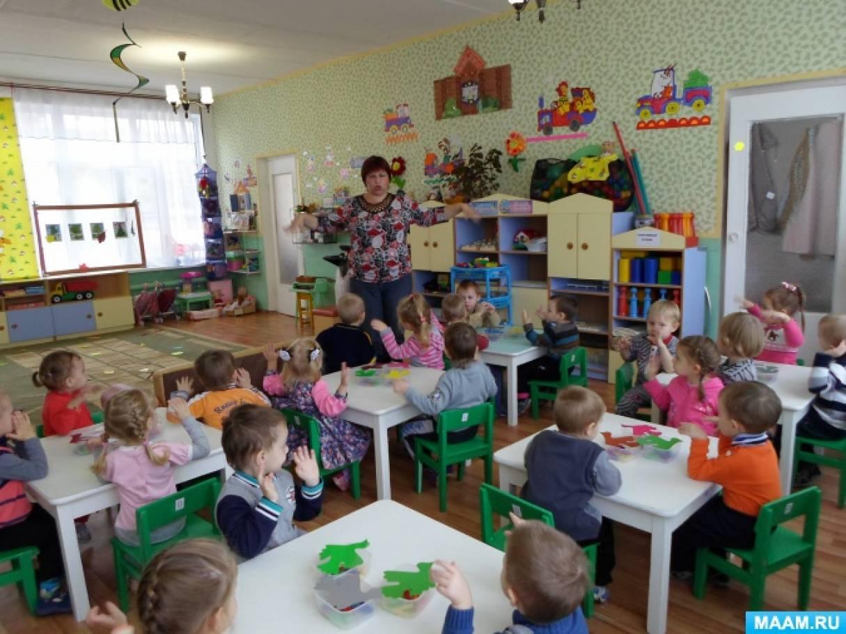 Конспект НОД по развитию речи с детьми 3–4 лет «Осенняя прогулка»