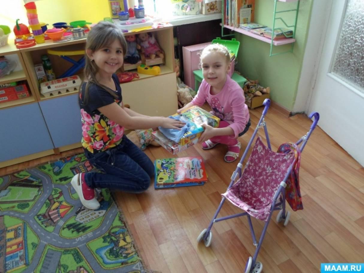 Сюжетно-ролевая игра в детском саду ждём гостей ролевая игра про дисней