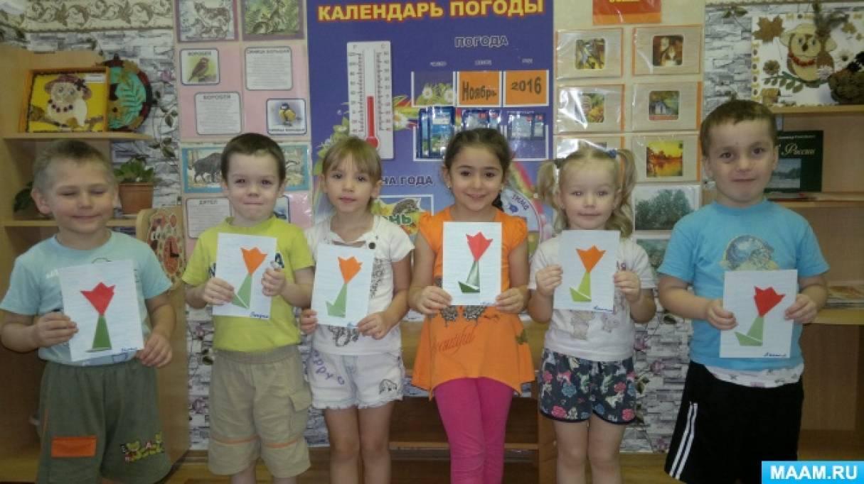 Детский мастер-класс в технике оригами «Тюльпан»