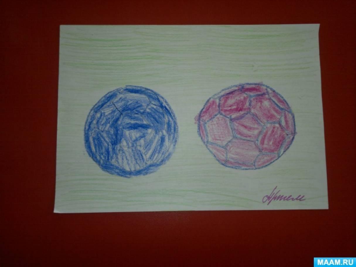 Мастер-класс по рисованию от детей средне-старшей группы «Атрибутика спорта»
