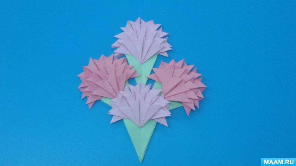 Мастер-класс в технике оригами «Гвоздика»