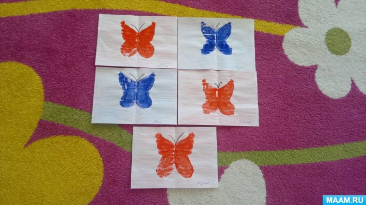 Конспект НОД по рисованию в средне-старшей группе «Бабочка»
