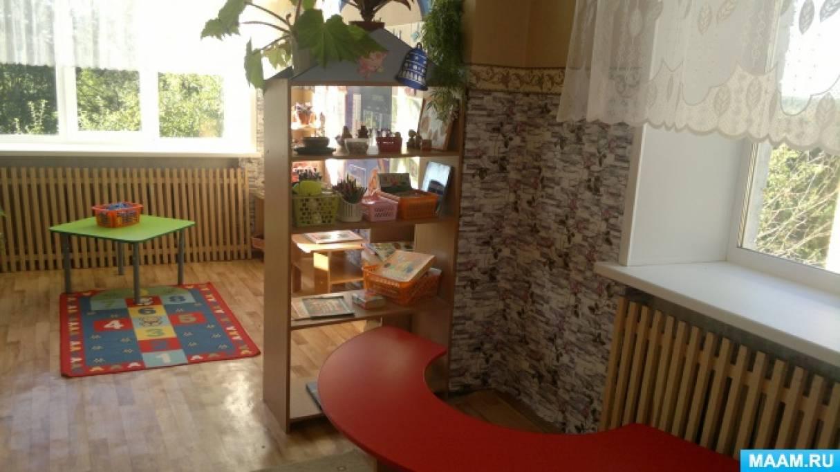 Паспорт центра детского творчества
