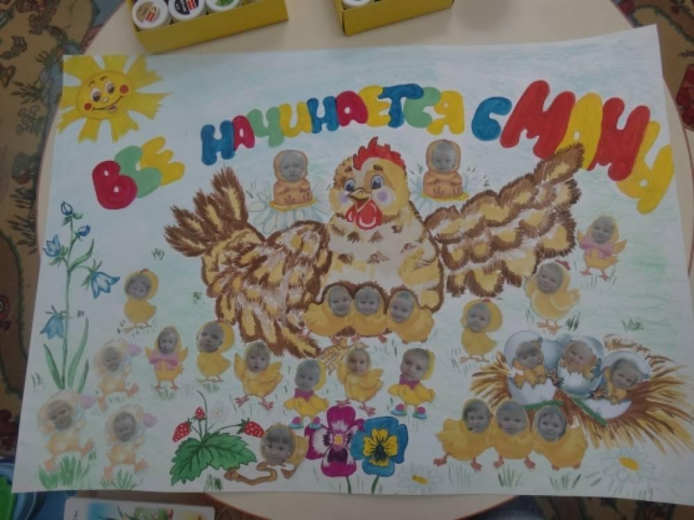 Рисунок воспитателю детского сада своими руками 8