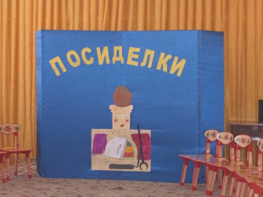 знакомство с русскими народными сказками в старшей группе
