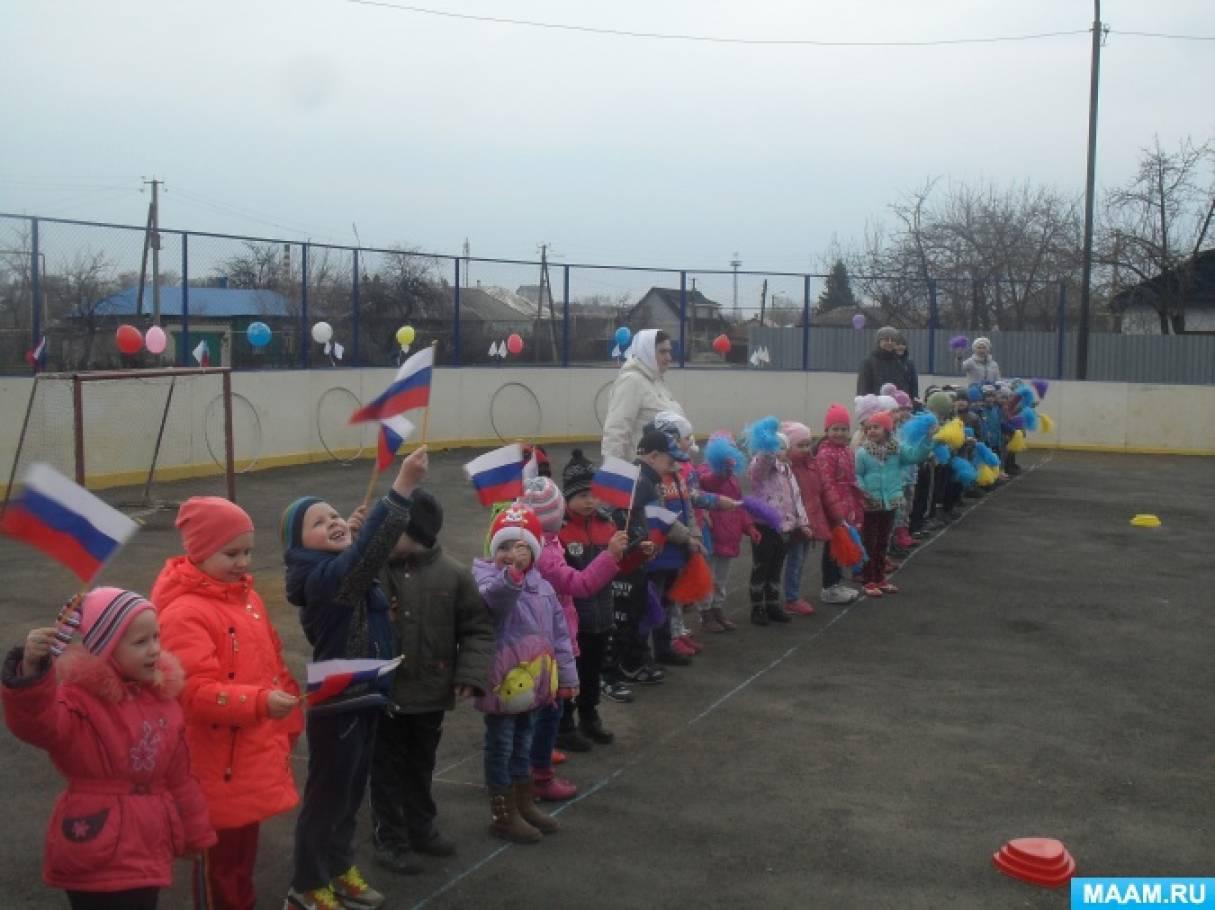 Фотоотчёт «День здоровья в детском саду»