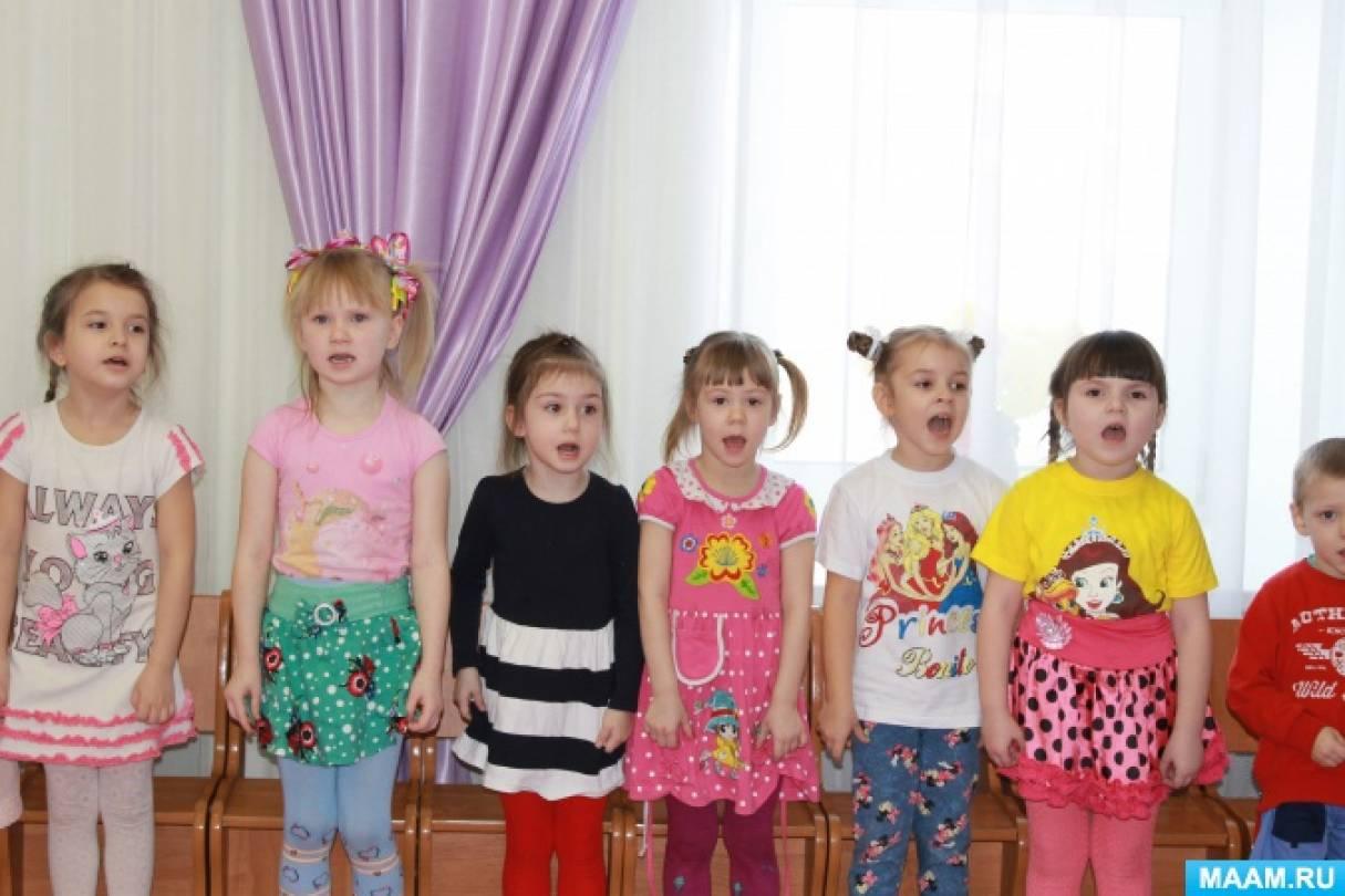 Спортивно-музыкальный праздник «Поскорей бы подрасти, чтобы в Армию пойти!» для детей среднего-старшего дошкольного возраста