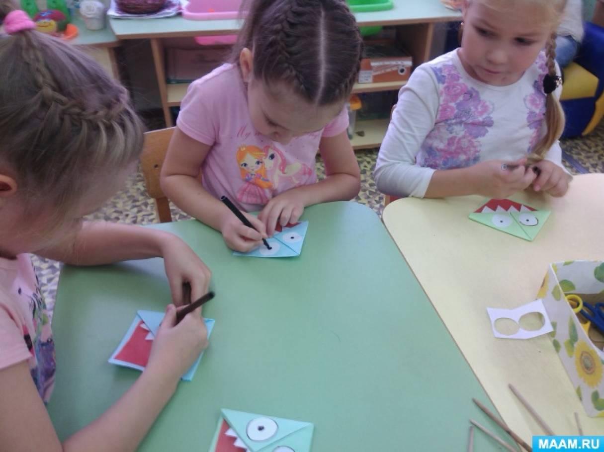 Краткосрочная образовательная практика «Закладка для книг «Смешные рожицы» в технике оригами»