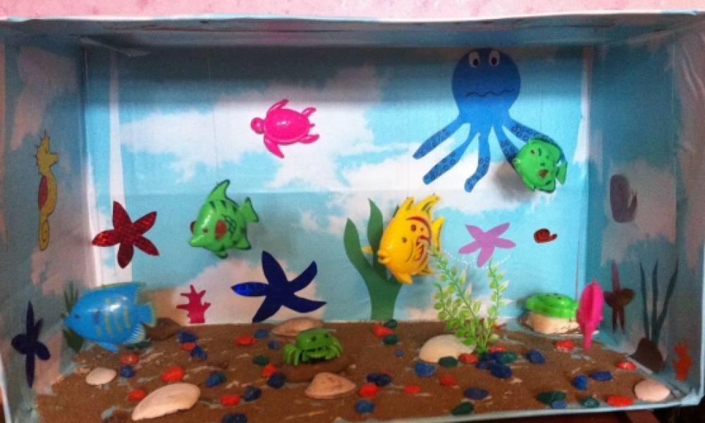 Макет аквариума для детского сада