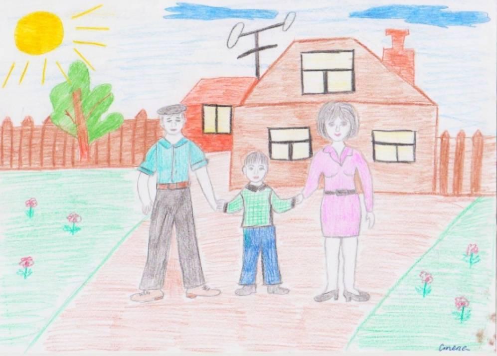 Конкурс рисунков моя семья в 1 классе