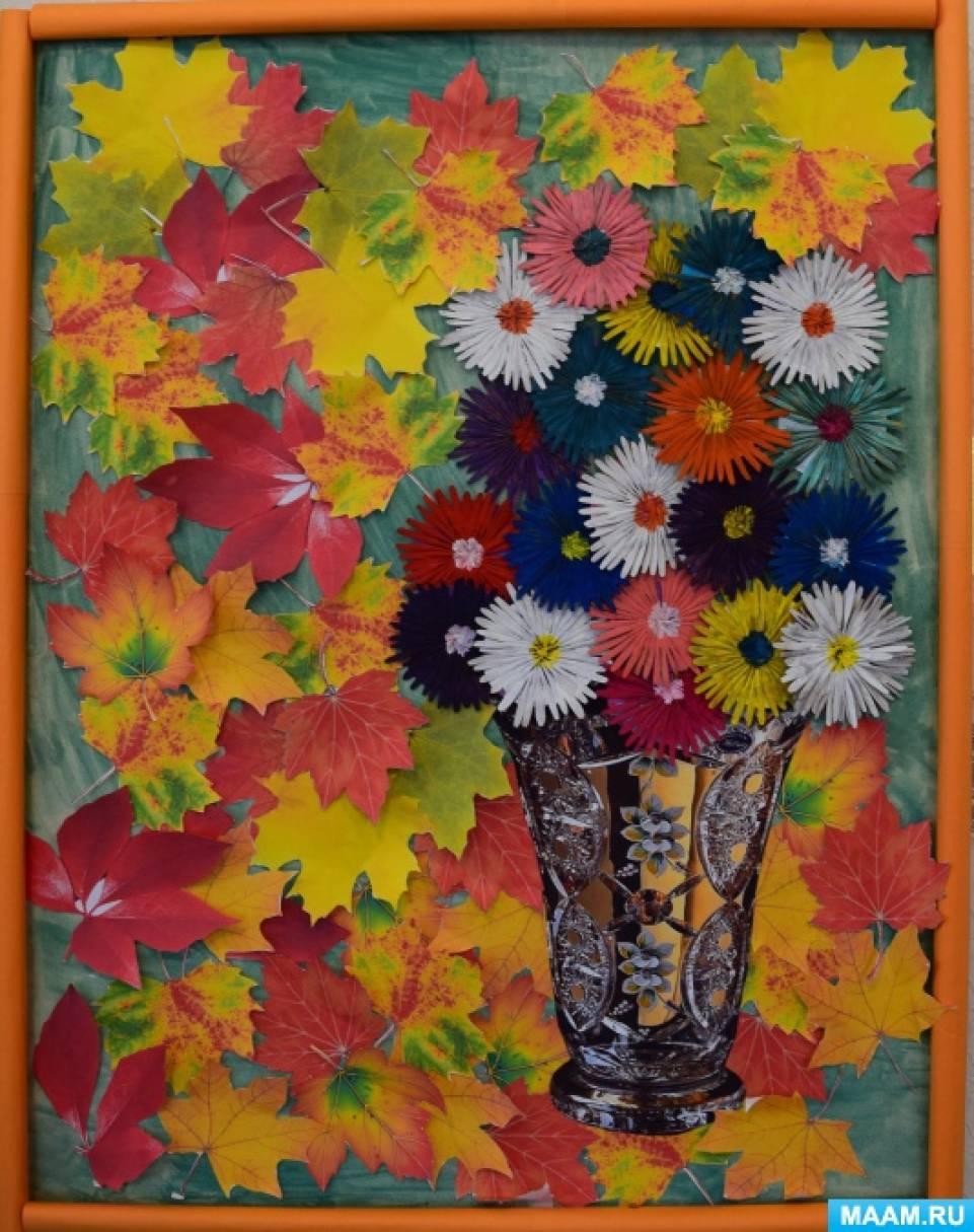 Картины из осенних цветов своими руками 26
