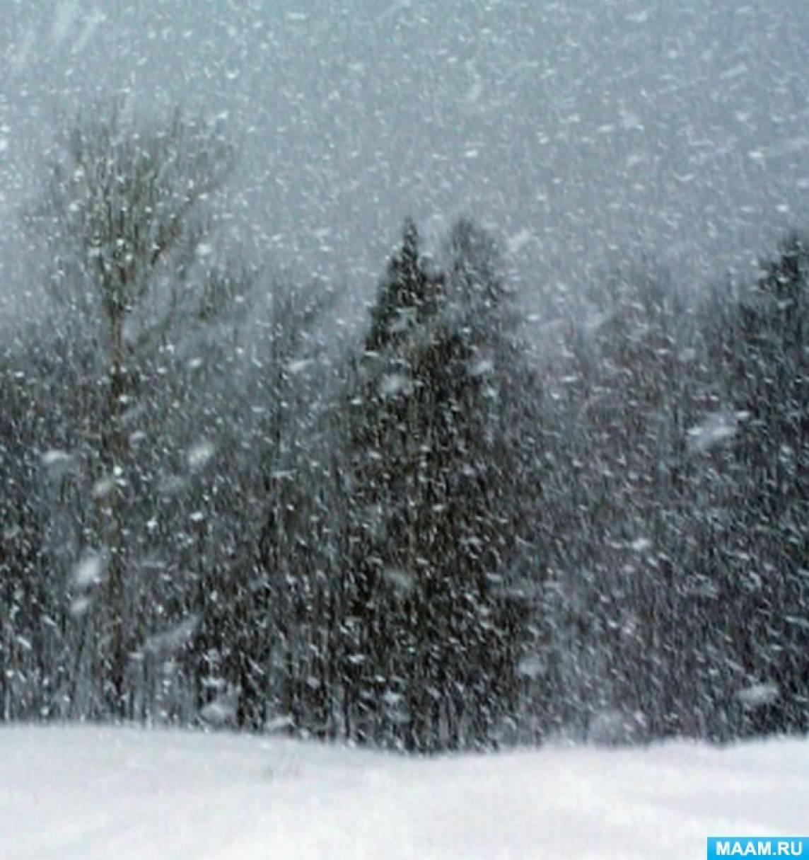 Снег на деревьях ранней осенью картинки фото
