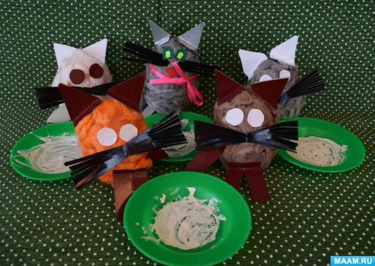 «Кошкины сюрпризы». Конспект НОД с детьми младшей разновозрастной группы