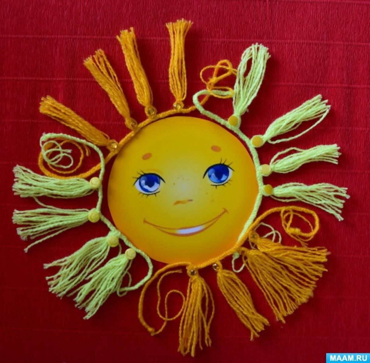 Колье для девочек «Лучики солнышка» ко Дню солнца. Мастер-класс
