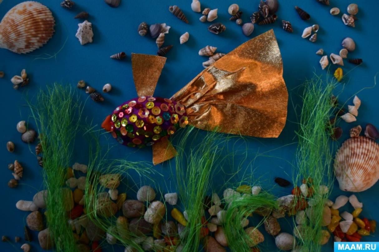 «Золотая рыбка» Поделка из одноразовой ложки. Мастер-класс