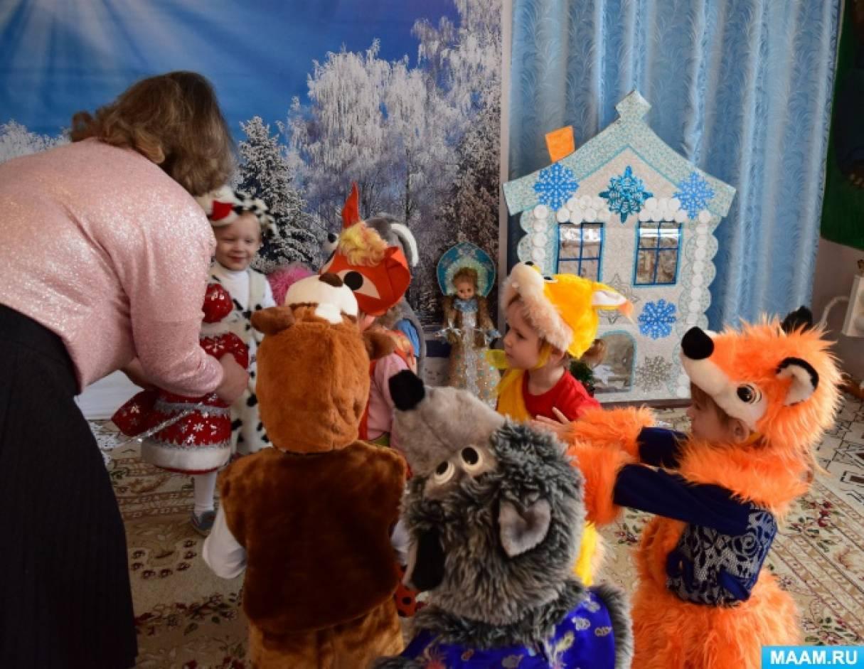 новогодние сценки зверей интерактивной