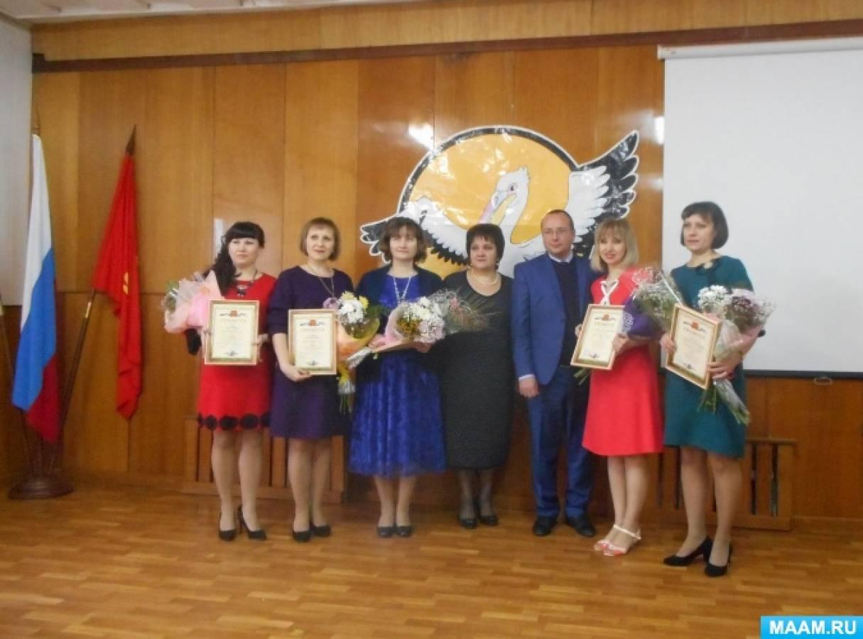 Победитель муниципального этапа Всероссийского профессионального конкурса «Воспитатель года России»