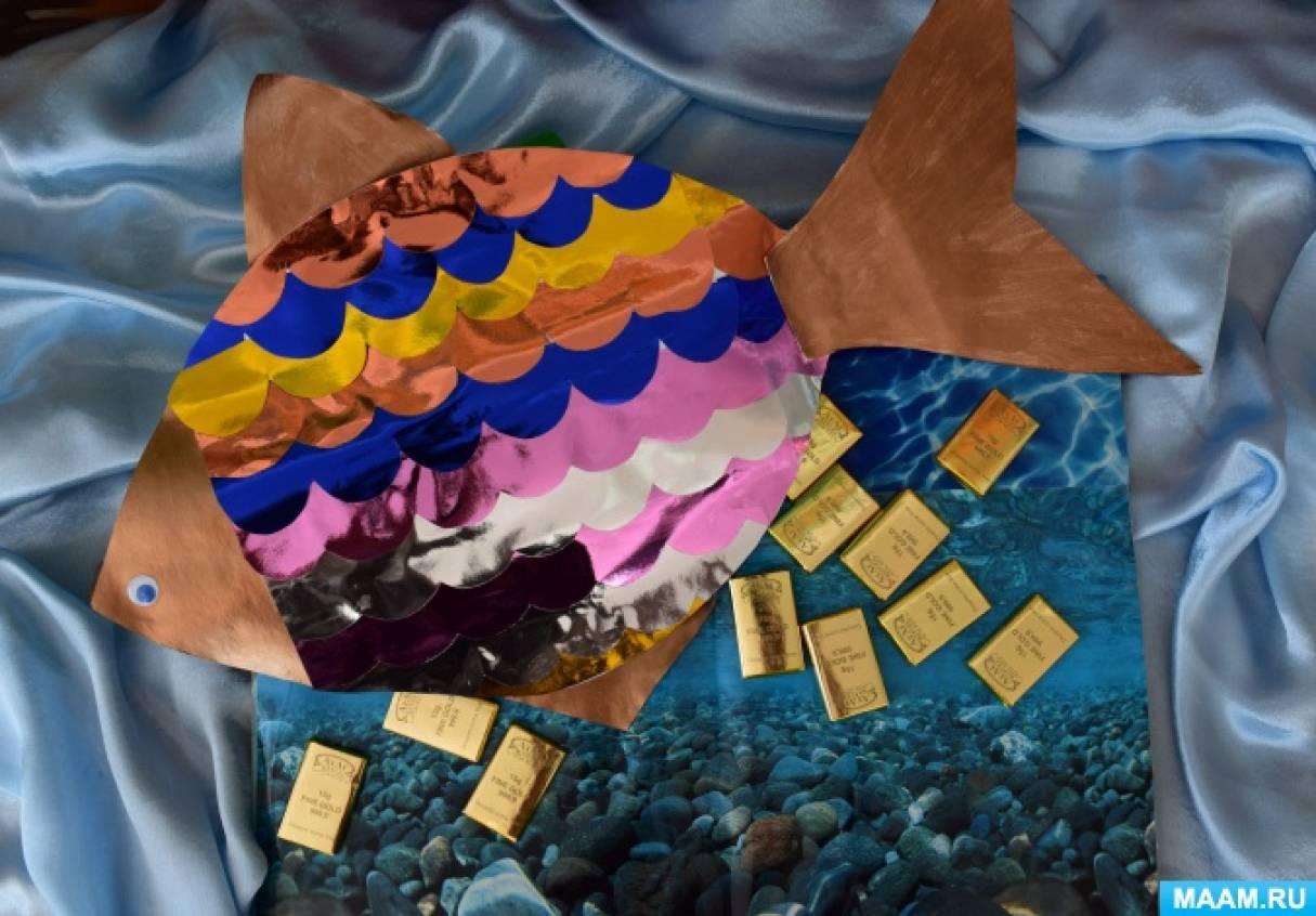 Фотоотчёт о развлечении «В гостях у золотой рыбки»