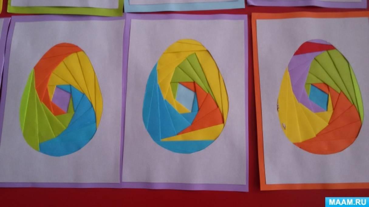 Пасхальное яйцо в технике «айрис фолдинг»