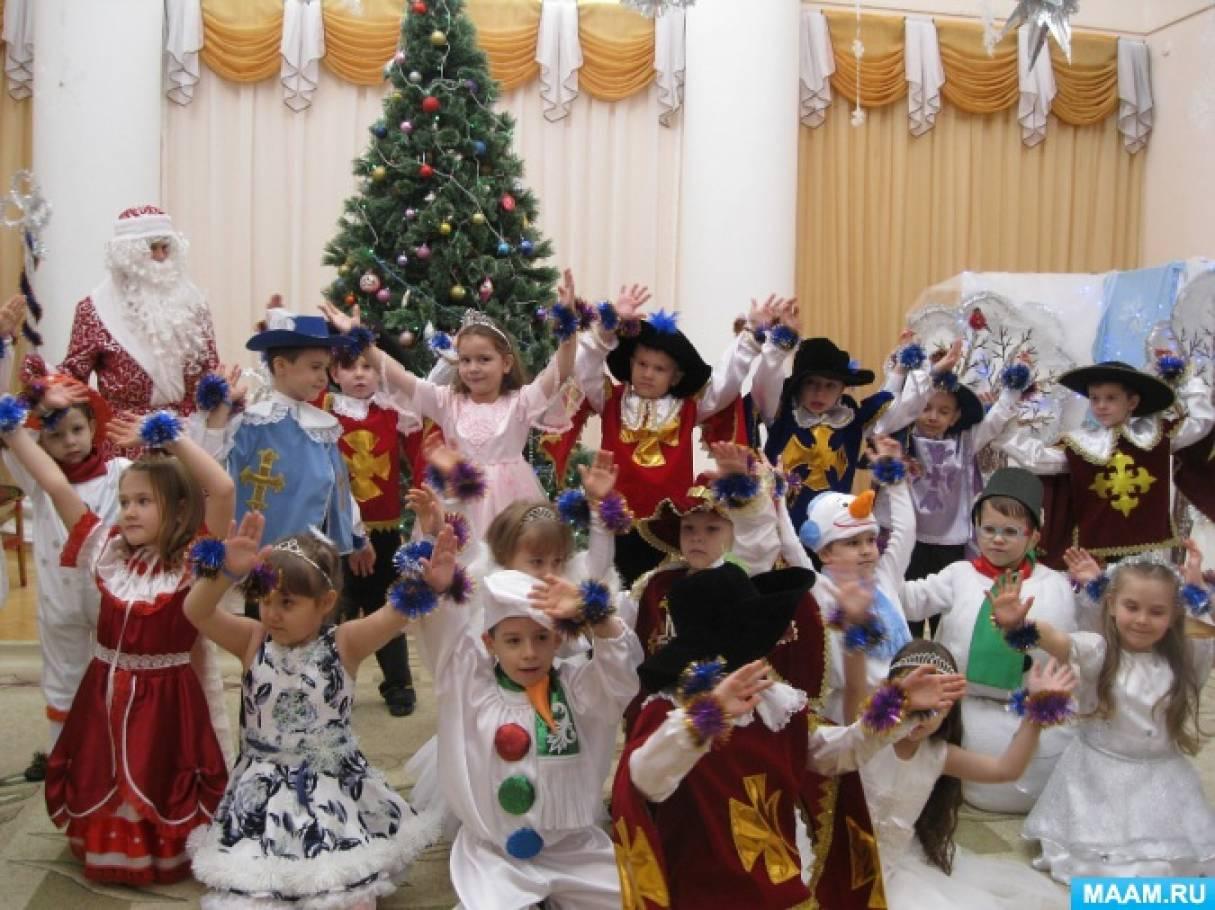 Сценарий новогодний утренник красная шапочка