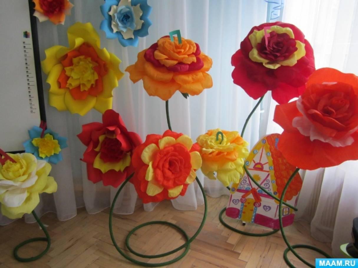 Мастер-класс «Большие цветы для декорации из гофробумаги»