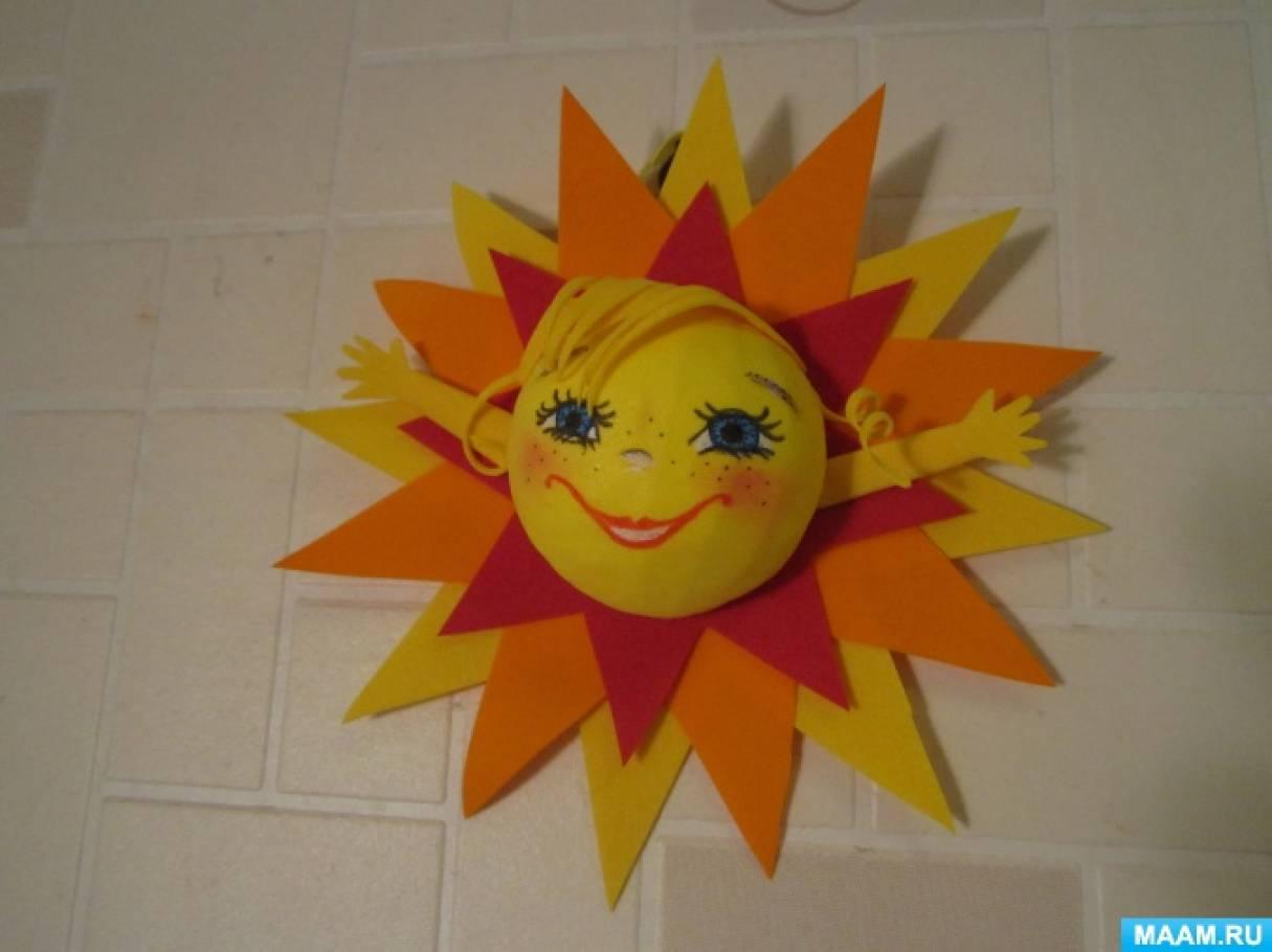 Мастер-класс «Подвеска «Солнышко» из фоамирана»