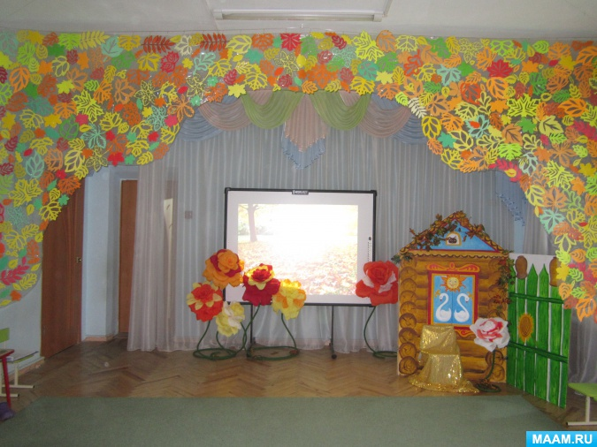 Оформление музыкального зала к празднику осени