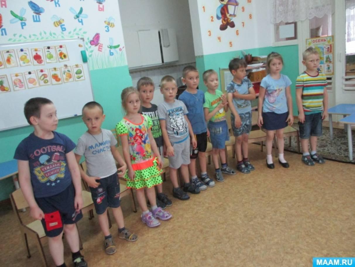 Совместное развлечение «Подарки Осени» для детей подготовительной и средней группы