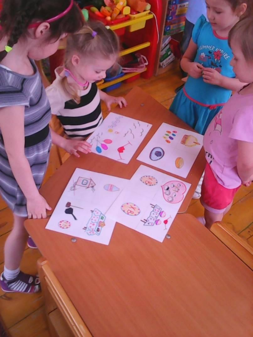 Картинки ягодка для детей нарисованные