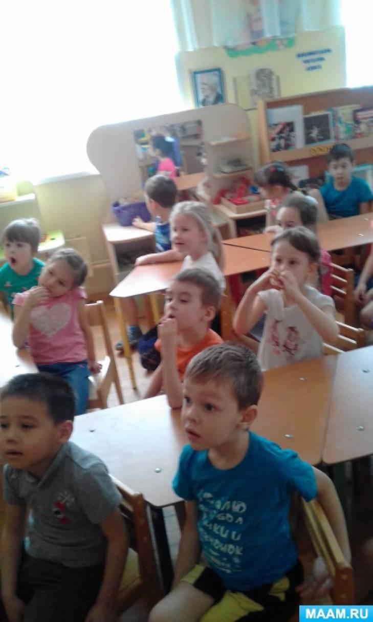 Конспект познавательной беседы с детьми «Якутия далекая и близкая» в рамках проекта «Поссткроссинг на МAAM» (часть 1)