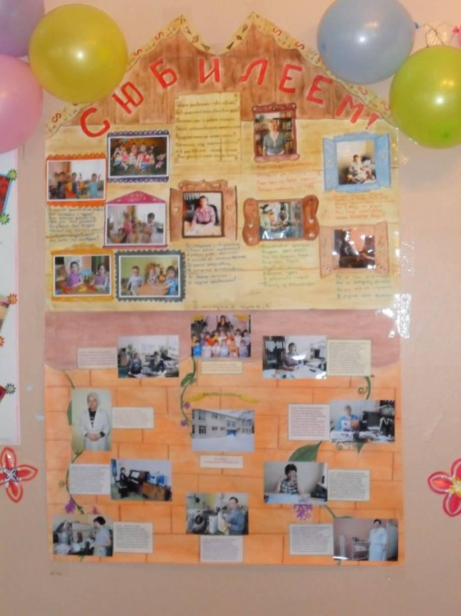 Поздравление на юбилей детского лагеря 582