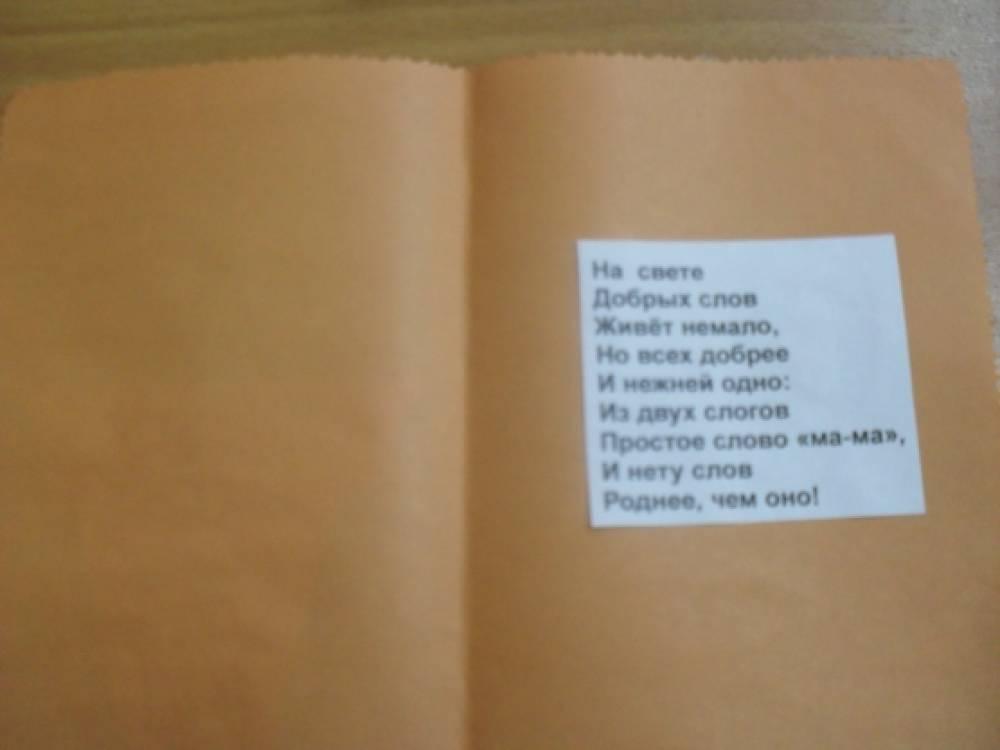 Группа радуга открытки