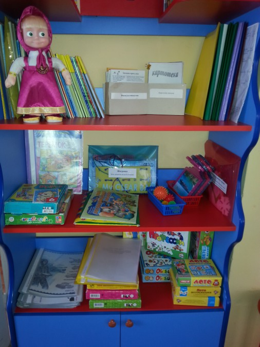 Предметно развивающая среда в детских садах в картинках 7