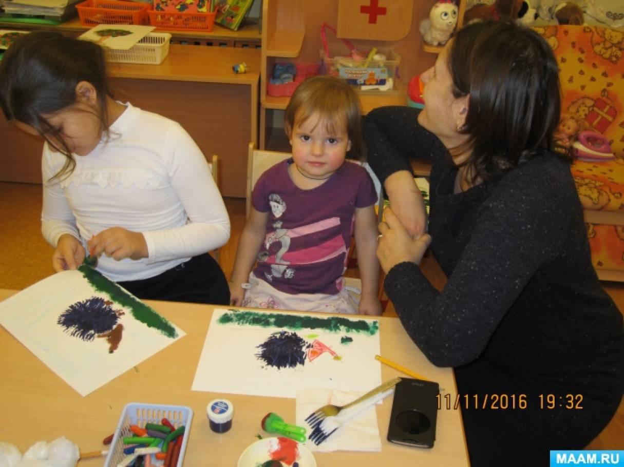 """Мастер-класс по нетрадиционному рисованию """"Краски Осени"""" для родителей с детьми (младшая группа). Воспитателям детских садов, шк"""