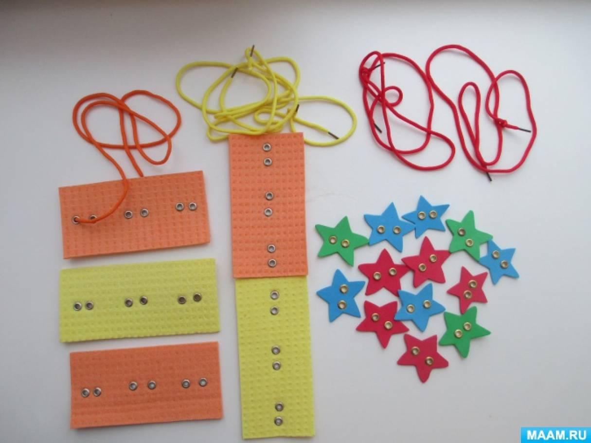 Игры-шнуровки для развития фонематических процессов и обучения звуковому анализу